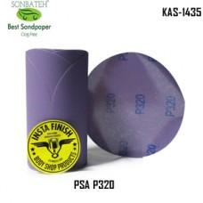 Sonbateh Ceramic Purple Film Glue Back P...