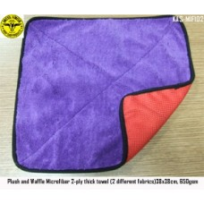 Microfiber 2-ply thick towel (2 differen...